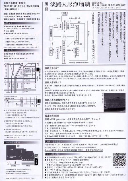 anjitsu-r0.jpg