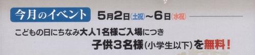 5月公演2.jpg