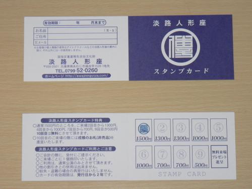 P1330098.JPG