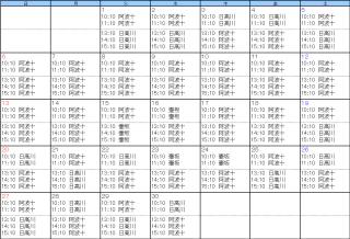 H22.6カレンダー2.jpg