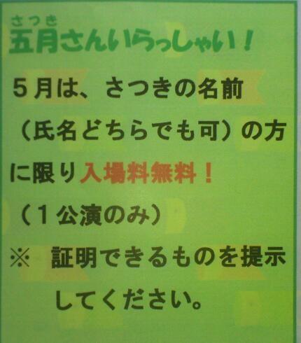 新しいイメージ.JPG