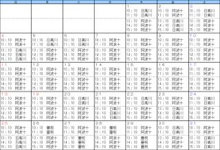 H22.7カレンダー.jpg
