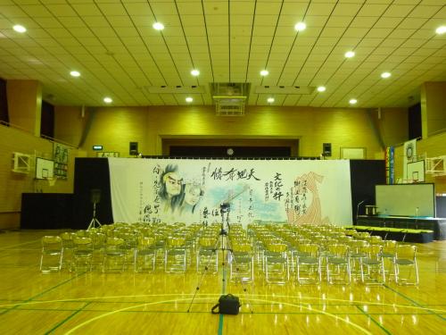 常盤野小中学校.JPG